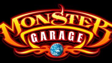 "Monster Garage The Game ""OST Саундтрек"""