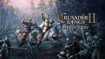 Вышло расширение Holy Fury для Crusader Kings 2