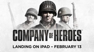 Мобильная версия Company of Heroes выйдет на iPad 13 февраля