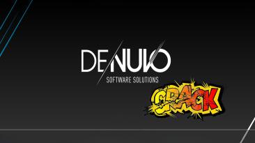 Из стратегии Conan Unconquered убрали защиту Denuvo