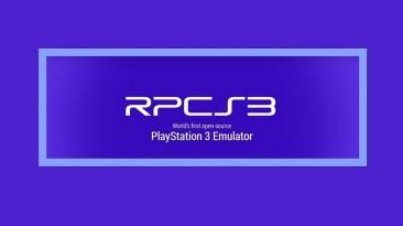 Эмулятор RPCS3 теперь может загружать все известные игры и приложения для PS3