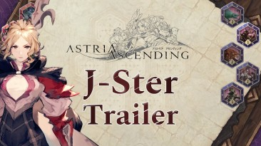 Трейлер мини-игры J-Ster из Astria Ascending