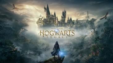 Hogwarts Legacy отложена до 2022 года