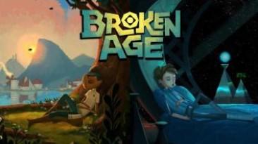 Broken Age: act 2 получает высокие оценки от прессы