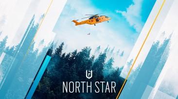 Следующий сезон Rainbow Six Siege называется North Star. Похоже, в игру введут ещё одного медика