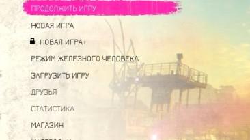 """RAGE 2 """"Альтернативный метод фикса"""""""