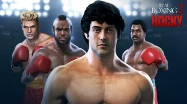 В обновлении Real Boxing 2 на iOS можно сыграть за Рокки Бальбоа