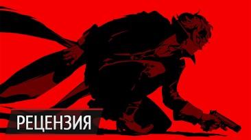 Взломщики сердец: рецензия на Persona 5