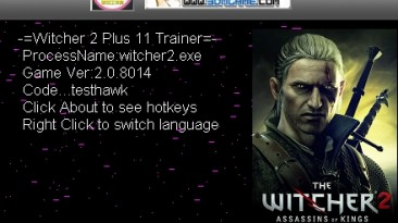 The Witcher 2 - Assassins of Kings: Трейнер (+11) [2.0] {testhawk}