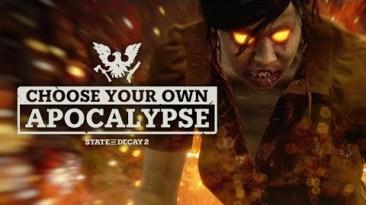 Вышло бесплатное обновление Choose Your Own Apocalypse для State of Decay 2