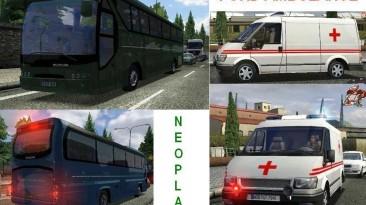 "German Truck Simulator ""Neoplan & Ford Ambulance"""
