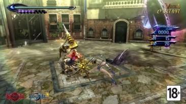 Bayonetta & Bayonetta 2 - обзорный трейлер (Nintendo Switch)