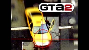 Выдержанный криминал - в своё время свет увидело брендированное вино в стиле Grand Theft Auto 2