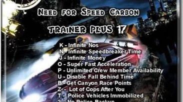 Need For Speed Carbon: Трейнер (+17) [1.0]