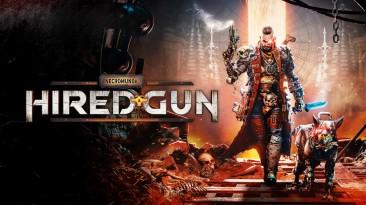 Вышел столь необходимый первый патч для Necromunda: Hired Gun
