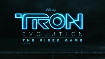 Tron: Evolution выйдет сразу с бесплатным дополнением