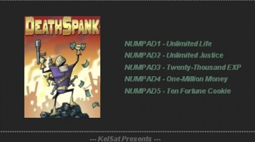 DeathSpank: Трейнер (+5) [1.0] {KelSat}