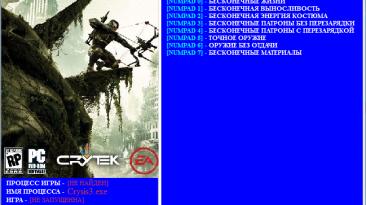 Crysis 3 - Digital Deluxe Edition: Трейнер/Trainer (+8) [1.3] [64 Bit] {Baracuda}