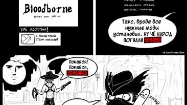 Bloodborn на ПК с модами