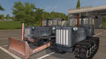 "Farming Simulator 17 ""DT 54 edit"""
