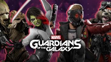 Тесты производительности Marvel's Guardians of the Galaxy с трассировки лучей и DLSS