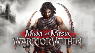 "Prince of Persia: Warrior Within ""Изправление звука"""