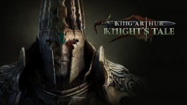Вышло новое обновление для раннего доступа King Arthur: Knight's Tale