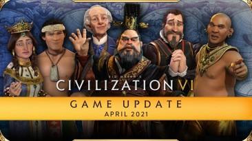Civilization VI получит бесплатное обновление, добавляющее Требушет, Линейную пехоту и Тяжеловооруженных всадников