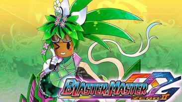 Blaster Master Zero 2 в этом месяце обзаведётся новой мини-игрой