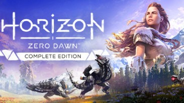 Horizon: Zero Dawn: Таблица для Cheat Engine [1.4 / UPD: 09.09.2020] {Drazerak}