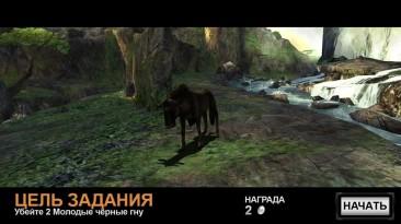 Прохождение Deer Hunter 2005