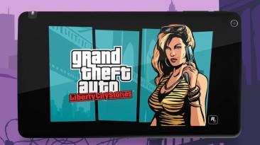 Rockstar разыгрывает два планшета NVIDIA Shield Tablet K1