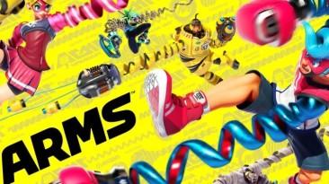 Новые персонаж, арена и бесплатный уик-енд для файтинга ARMS
