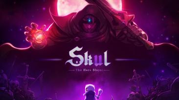 Продано более 100 000 копий Skul: The Hero Slayer за считанные дни