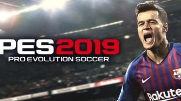 Konami прокомментировала решение Sony убрать PES 2019 из игровой подборки для подписчиков PS Plus в июле