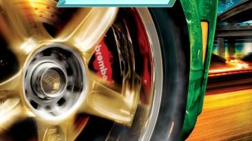 Need for Speed Underground 2: Сохранение/SaveGame (Игра полностью пройдена на 100%)