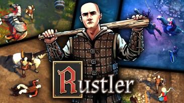 30 минут геймплея средневековой GTA - Rustler