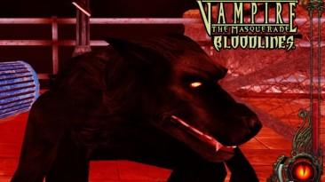 "Vampire: The Masquerade - Bloodlines ""Чёрный Оборотень"""