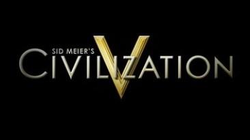 Скриншоты Civilization 5: стратегическая карта