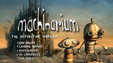 Machinarium получила ремастер