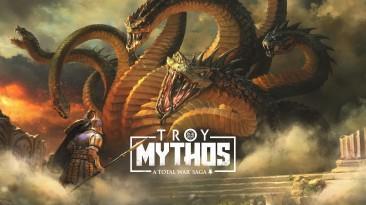 A Total War Saga: Troy получит расширение Mythos и выход в Steam в сентябре