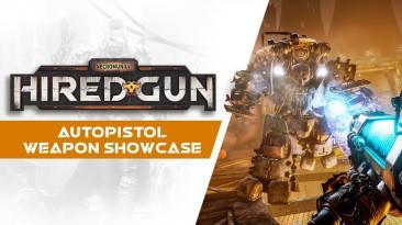 Новый трейлер Necromunda: Hired Gun демонстрирует автопистолет
