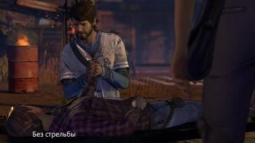 КРОВЬ И КИШКИ! - The Walking Dead - A New Frontier (Ep.2)
