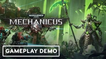 Геймплей Warhammer 40.000: Mechanicus на консолях
