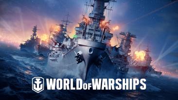 Разработчики World of Warships рассказали какие активности и награды ждут игроков в обновлении 0.10.9