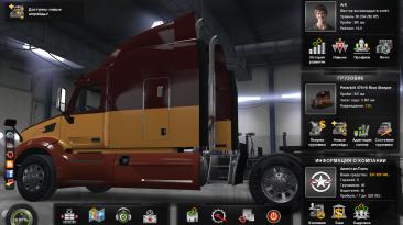 American Truck Simulator: Сохранение/SaveGame (8 гаражей, 41.000.000 долларов, 38 уровень)