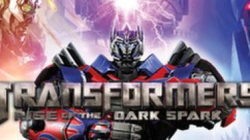 TRANSFORMERS : Rise of the Dark Spark появилась в библтиотеке steam