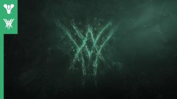 Трейлеры предстоящего расширения The Witch Queen для Destiny 2