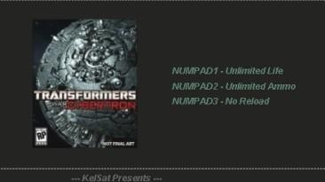 Transformers: War for Cybertron: Трейнер (+3) [1.0] {KelSat}