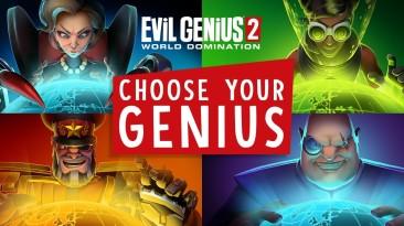 Новый трейлер Evil Genius 2: World Domination представляет всех злых гениев